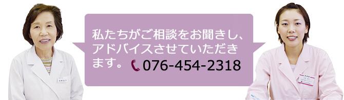 img_health01.jpg
