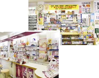 img_pharmacy03.jpg